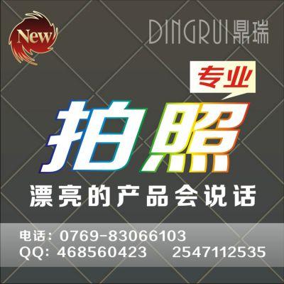 大岭山中国酒类拍摄公司 酒类摄影公司
