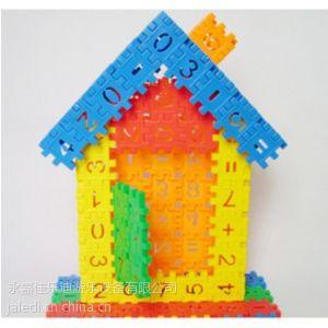 供应儿童益智拼插积木玩具 儿童玩具 智力玩具 启蒙积木 儿童积木