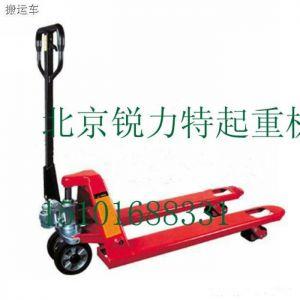 供应北京液压搬运车起重行车液压堆高车地牛