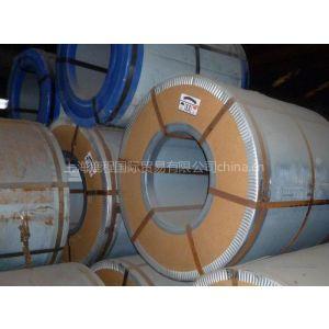 宝钢正品矽钢片B50A290-B50A310铁损在3.1以下