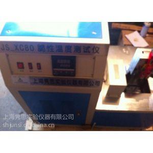 供应塑料低温脆性测试仪,超低温脆性测定仪
