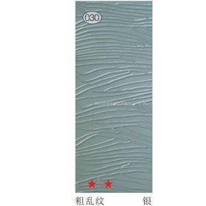 波浪板电视背景墙-通花板-镂空隔断-浮雕板-密度板波浪板