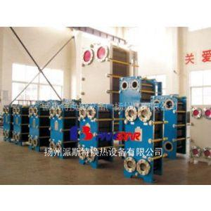 供应纯碱工业用哈氏合金板式换热器