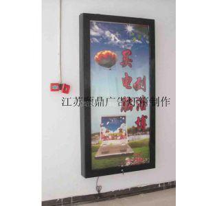 供应东城挂壁广告滚动灯箱 换画挂壁滚动灯箱