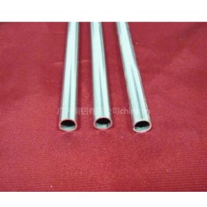 供应直销西南2117铝合金精抽管、5A02铝合金精抽管、7475合金铝管