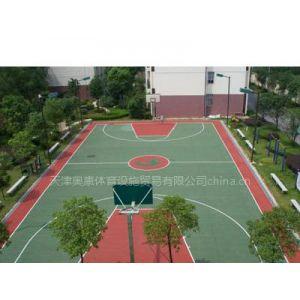 供应天津硅pu塑胶篮球场铺装施工报价厚度