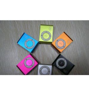 供应直销供应宝马MP3播放器,视频播放器,MP4,宝马,MP3