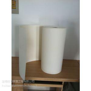 供应电热装置绝缘隔热材料-0.5-7mm硅酸铝耐火纸 陶瓷纤维垫片
