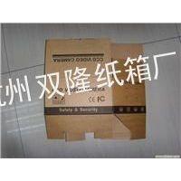 供应杭州纸箱厂供应杭州萧山、市区、滨江、余杭、西湖等地区纸箱纸盒