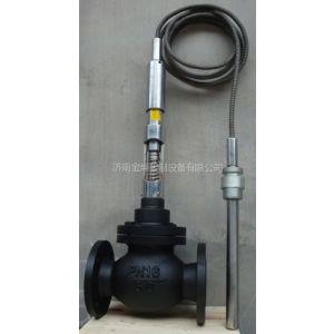 供应耐高温蒸汽、热水、导热油自力式温控阀