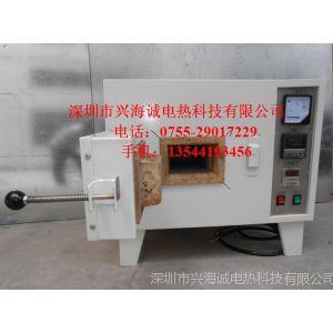 供应高温节能箱式淬火炉,回火炉,高温退火炉