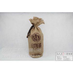 供应新疆定做麻布核桃束口袋 干果包装袋批量定做 咖啡豆包装袋定做