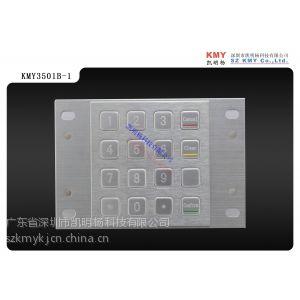 供应自助缴费终端专用银联认证金属密码键盘KMY3501B