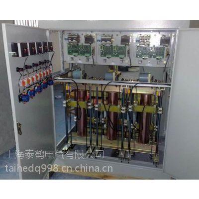 供应SBW三相全自动补偿式大功率电力稳压器