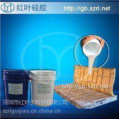 供应石膏制品模具硅胶