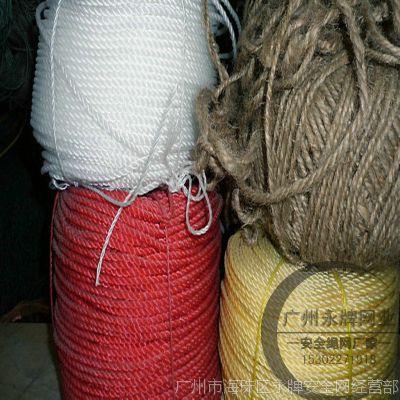 供应永牌胶丝绳 三股绿色渔丝绳批发价格 红色聚乙烯pe编织绳生产厂家