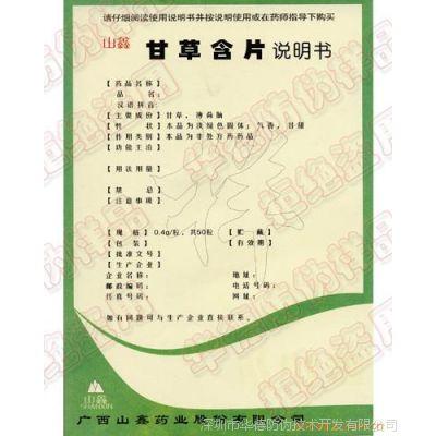 深圳防伪水印纸防伪纸生产厂家,图案由客户提供【可小批量生产】