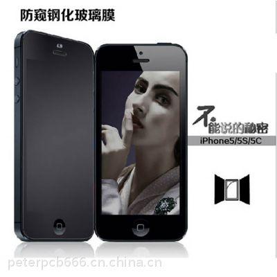 供应手机保护膜 苹果防窥钢化玻璃膜 iPhone6/5.5寸 60度防窥膜