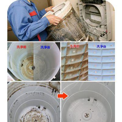 广州海尔洗衣机清洗服务