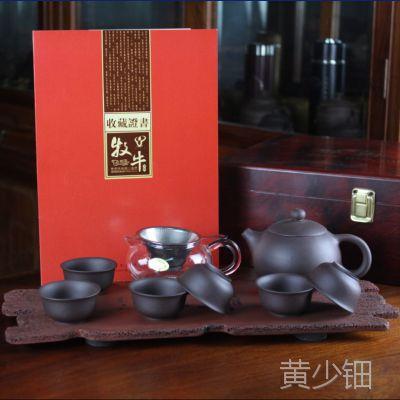 高档茶具套装8件套 木盒包装紫砂茶具套装可定做LOGO 全店混批