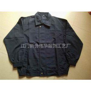 供应江门广告衫、风衣、工作服、厂服、围裙、普通工装定做,江门厂家生产销售,价格优惠,质量保证