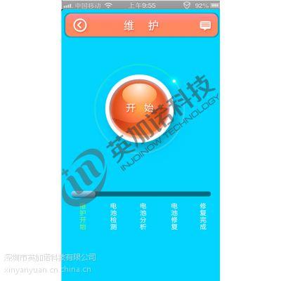手机软件开发 深圳,深圳手机软件开发