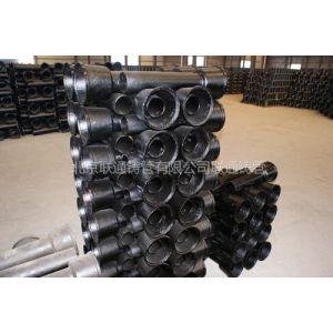 供应排水柔性铸铁管 联通排水管《18632603050》