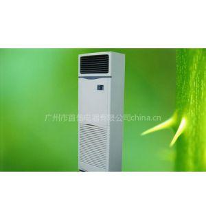 供应首信30000BTU柜式空调