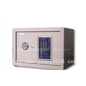 供应保险柜 TB-300BF优惠型液晶、显示灯电子密码保险柜