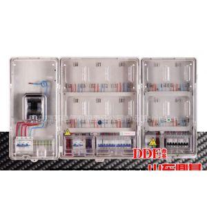 供应组合式透明电表箱(电子式10表位)
