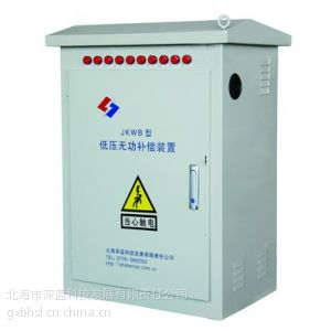 供应JKWB型配电监测无功补偿成套装置
