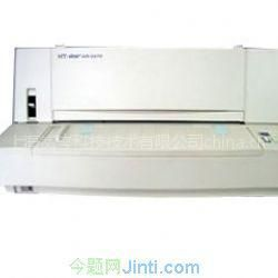 上海HT-SYAR AR5400 2470 970针式打印机维修中心,斯大打印机维修站