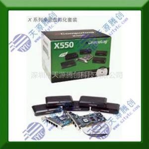 供应PCI网络共享器批发拖机卡NComputing X550如何安装VSPAC共享电脑主机