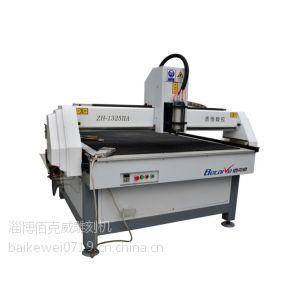 供应金属雕刻机 铝板雕刻切割机 多功能数控机床