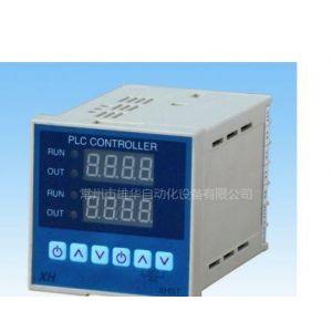 供应多路可编程时间继电器,累时器,计数器,定时器
