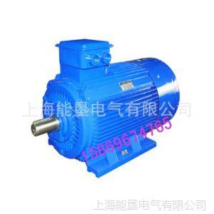 供应Y2-80M2-2-1.1KW三相异步电动机