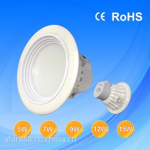 供应优质商用led筒灯生产厂家,蓝锐科技