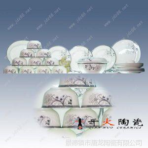 景德镇餐具 景德镇婚庆礼品陶瓷餐具 餐具生产厂家
