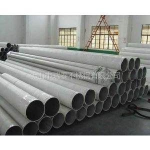 供应深圳批发不锈钢厚壁管,245*30不锈钢厚壁管供应
