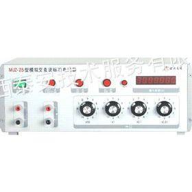 供应模拟交直流标准电阻器(接地导通电阻测试仪检定装置)型号:WLC6-MJZ-25库号:M285528