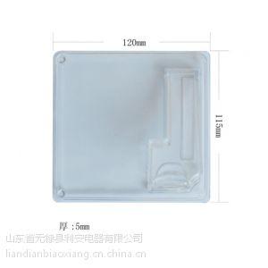 供应各种插卡盖 塑料表箱盖厂家