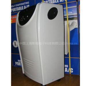 供应空调无氟移动空调-美国进口室内空调