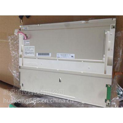 供应供应液晶屏:G121X1-L01,G104SN05