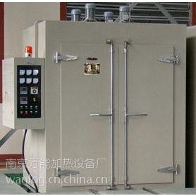 GX101高温烘箱 高温烤箱 万能能加热 品牌好