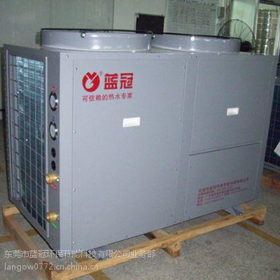 供应全国各地空气能热水器5匹10匹20匹