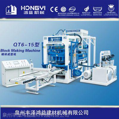 供应鸿益-QT系列空心砖机(空心砌块、多孔砖、免烧砖)制砖机