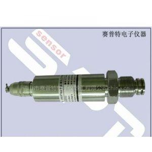 供应平膜压力传感器价格