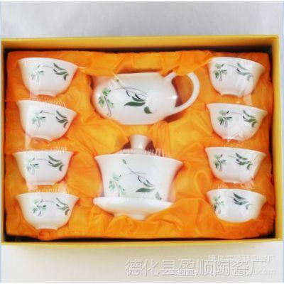 供应茶具10头蝴蝶花功夫茶具 陶瓷茶具礼品套装 德化茶具批发