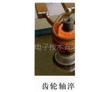 供应超音频齿轮链轮淬火设备/Z超音频齿轮链轮淬火机