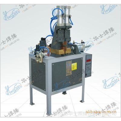 供应品质保证碰焊机,电阻对焊机,交流点焊机